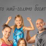 Емилия Белчева с емоционално изявление на рожденият си ден